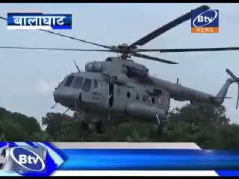 BTV News Balaghat 02.09.17