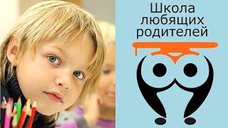 Потребность в принятии. Что такое принятие и как это - принимать ребенка.