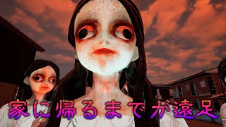 【実況】声優 花江夏樹の大絶叫帰宅【GO HOME】