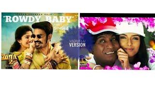 Maari 2 - Rowdy Baby song troll | vadivelu version | marana troll |pp trolls