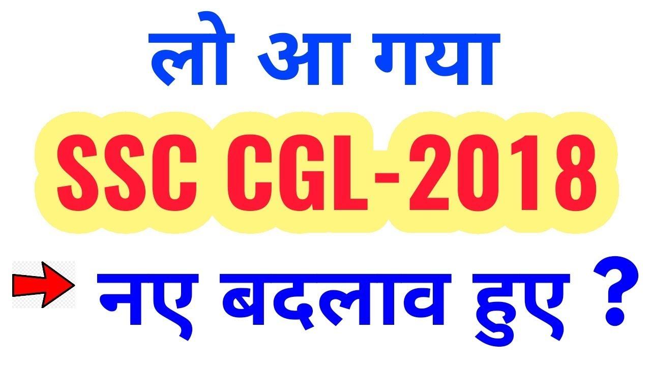 Ssc Cgl 2015 Detailed Syllabus Pdf