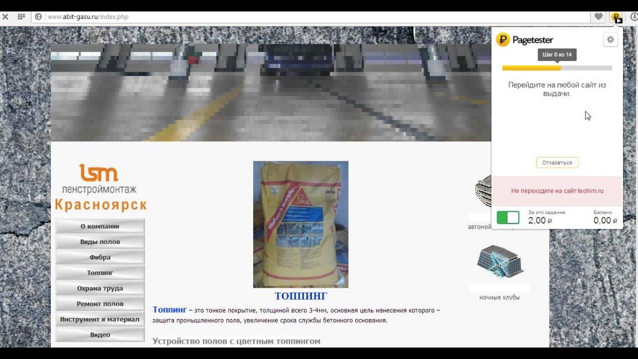 Прога Программа для Заработка, как можно Заработать в Интернете автоматический заработок прога