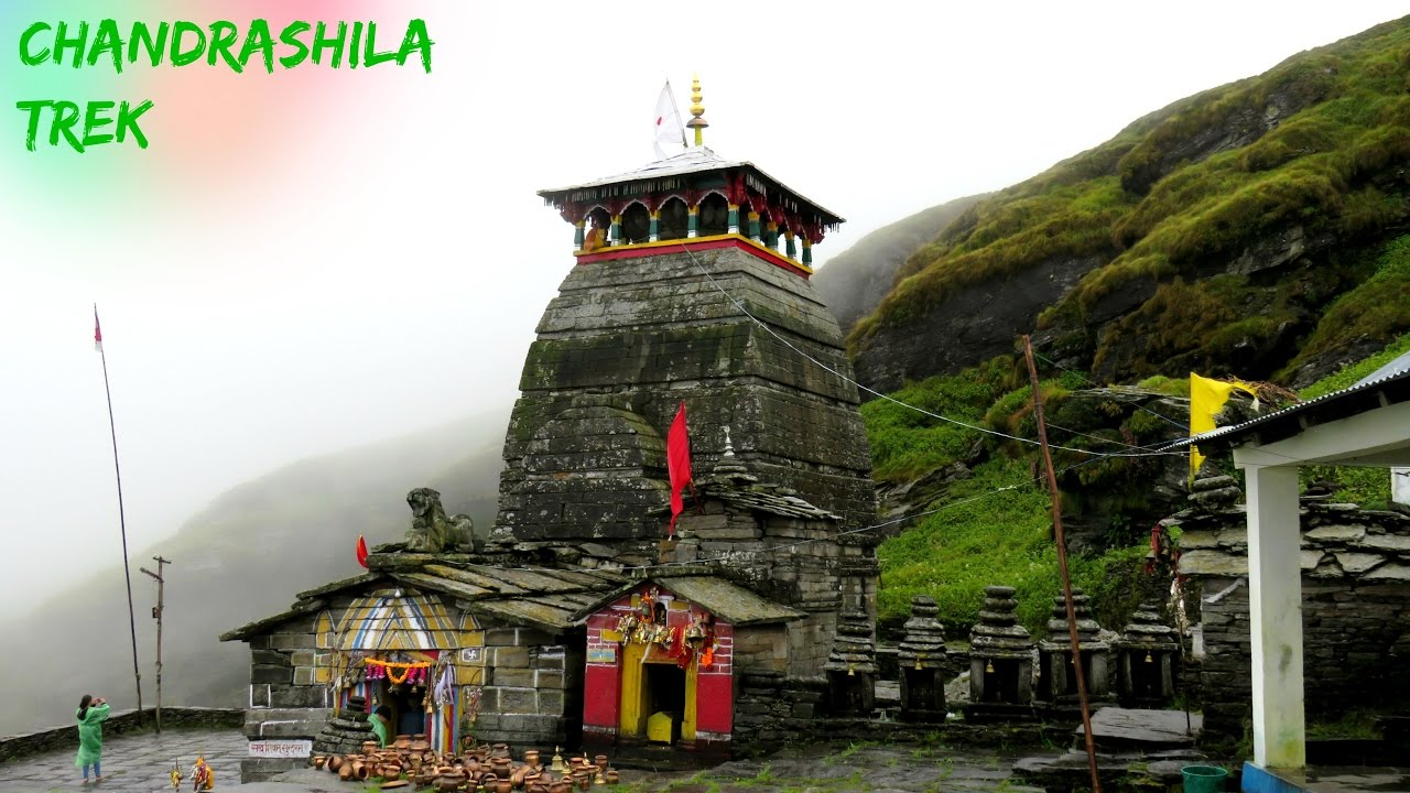 Tungnath and Chandrashila trek | World's Highest Shiva ...
