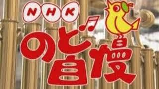 みんなが大好きのど自慢 2012.5.27 黒鋼鉄男 歌う事が大好きな のど自慢...