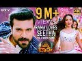 Rama Loves Seeta Video Song | Vinaya Vidheya Rama Video Songs | Ram Charan, Kiara Advani | DSP || 4K thumbnail