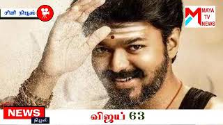 Download Vijay 63 Free Mp3 Song | Oiiza com
