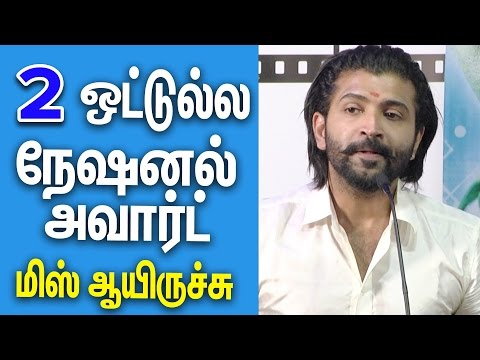 Arun Vijay Emotional Talk About His Carrier In Kutram 23 Suc
