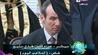 بالفيديو.. زاهر يكشف أسباب غياب رئيس الزمالك عن عزاء طارق سليم