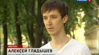 Авиакомпания Победа |  Алексей Гладышев: Добролет вернет деньги за сорванный полет в Крым.