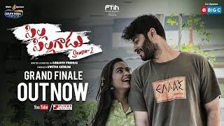 Pilla Pillagadu Web Series S2 E10 || Latest Telugu Web Series 2019 || Sumanth Prabhas