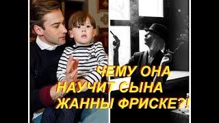 """Новая пассия Дмитрия Шепелева """"страдает пагубной зависимостью""""."""