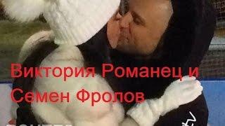 Дом 2: Виктория Романец (новые фото на 10.02.16)