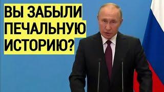 Жесть! Запад ПРИСТЫЖЕН: Обращение Путина в ООН ПОРАЗИЛО мировых лидеров