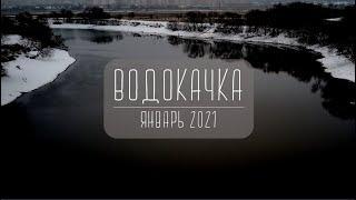 Фидерная рыбалка на НМР Зимний фидер 2021