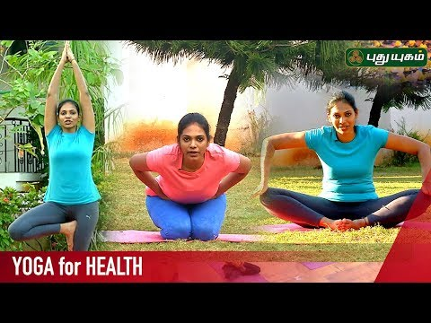 யோகாவும் உடல் ஆரோக்கியமும்! International Yoga Day | PY Webclub