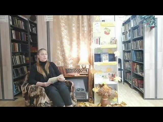 Гусева Софья читает произведение ««Помню – долгий зимний вечер…»» (Бунин Иван Алексеевич)