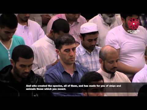 ELM Tarawih | Surah Az Zukhruf 1-15 | Shaykh Ahmad Ragab