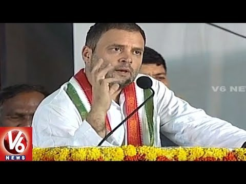 Rahul Gandhi Speech At Congress Praja Garjana In Sangareddy    V6 News