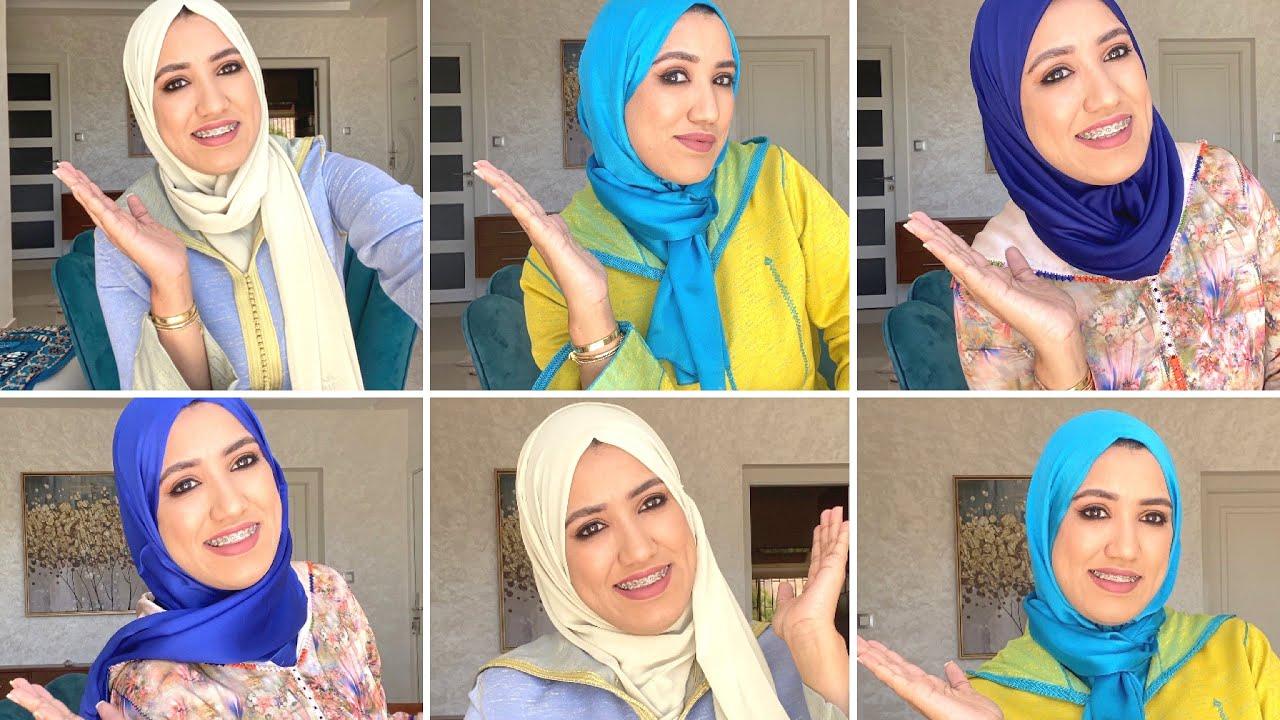 لفات الحجاب للعيد وأي مناسبة - طرق ساااهلين وكيجيو أنيقين - شاركت معاكم جلابتي دالعيد | سارة أبوجاد