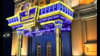 Вывеска-2, оформление фасада, наружная реклама.(, 2011-03-10T13:44:57.000Z)