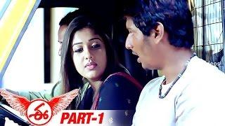 E Telugu Full Movie | Part 1 | Nayanthara | Jeeva | Ashish Vidyarthi | Srikanth Deva