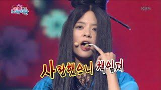 [HIT] 추석 특집 아이돌 전국 노래자랑 - f(x) 엠버 - 와 (원곡 : 이정현).20150928