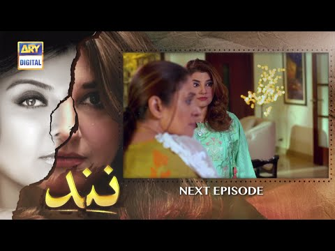Nand Episode 119 - Teaser - ARY Digital Drama