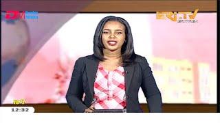 Midday News in Tigrinya for January 25, 2020 - ERi-TV, Eritrea