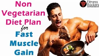 Bodybuilding diet plan tips for non-vegetarian to gain muscles fast in hindi. best non veg plan/chart bodybuilders, beginners, men/women & g...