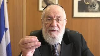ערוץ אורות - הרב ישראל לאו -פרשת ראה - נבואה מול הלכה