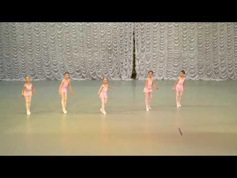 """Вариация из балета """"Талисман """""""