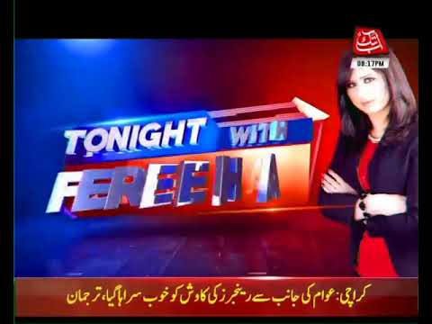Tonight With Fereeha – 22 January 2018 - Abb takk