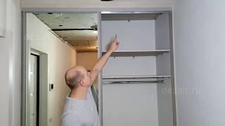 Шкаф-купе перед натяжным потолком