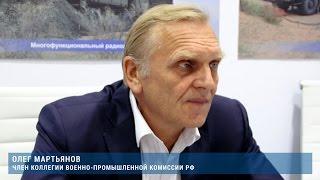 Олег Мартьянов, член коллегии Военно-промышленной комиссии РФ