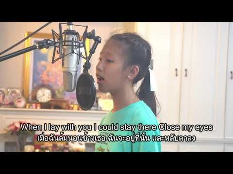 Set Fire To The Rain - Adele ( Khaiwan cover ) lyric พร้อม คำแปล