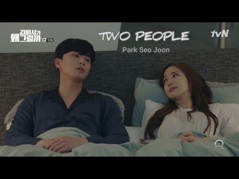 """Park Seo Joon Sings """"Two People"""" For Park Min Young In What's Wrong With Secretary Kim"""