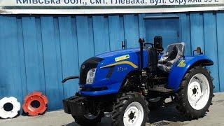 Купить Трактор Dongfeng-404 (Донгфенг-404) minitrak.com.ua