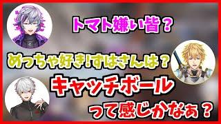 【英吸不滅】お笑いAPEX欲張りセット2【葛葉/エクス・アルビオ/不破湊】