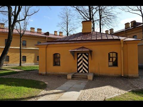 Прогулки по Питеру с Николаем Мишиным - Тюрьма Трубецкого бастиона