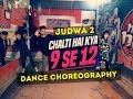 Chalti  Hai Kya 9 se 12 Dance Video | Judwaa 2 | Varun | Jacqueline | Beat killer dance studio