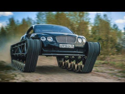 Bentley Ultratank. Первый выезд.
