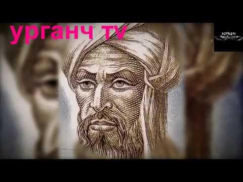 Ал-Хоразмий ва информатика