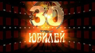 �������� ���� DJ JEDY feat ARINA - Мне сегодня 30 лет (Сover Сектор Газа) Russian Dance Music 2017 ������