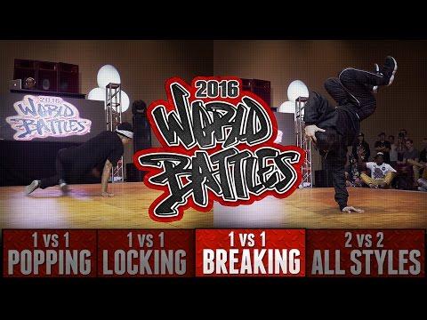 #HHI2016 World Breaking Battles: Bboy Keven - China vs Primo - USA  Semifinals