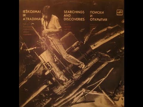 Petras Vyšniauskas - Searchings And Discoveries (FULL ALBUM, free jazz, 1983, Lithuania, USSR)