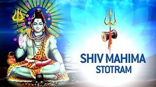 Shiv Mahimna Stotra by Vaibhavi Shete | Shiv Mantra