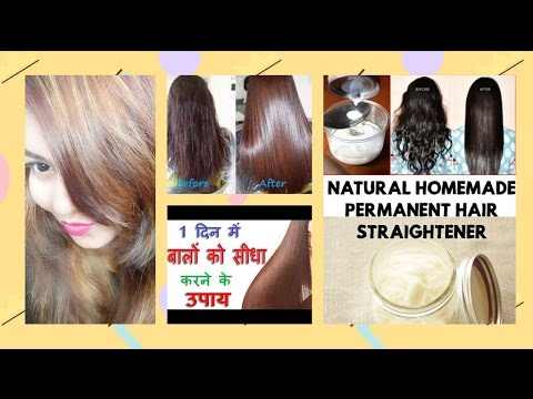 HAIR  STRAIGHTENING at HOME PERMANENT in RS 100 DIY HOW