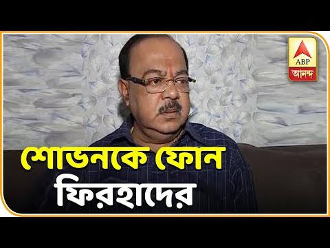 Firhad Hakim asks Sobhan Chattopadhyay to return to TMC | Breaking News| ABP Ananda