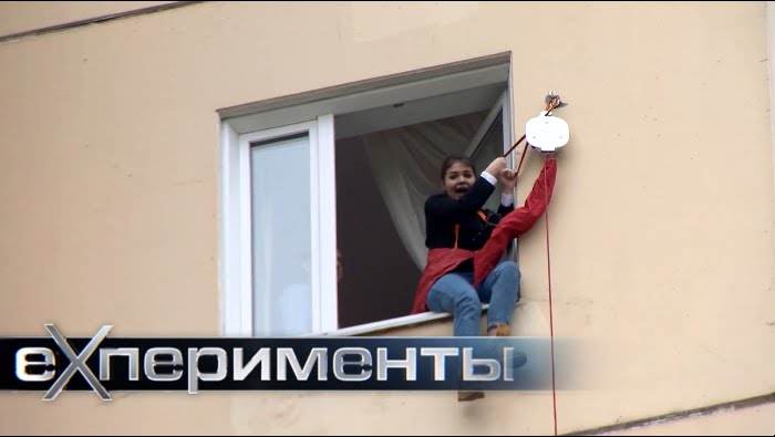Спасающие жизнь. Высотные здания   ЕХперименты с Антоном Войцеховским