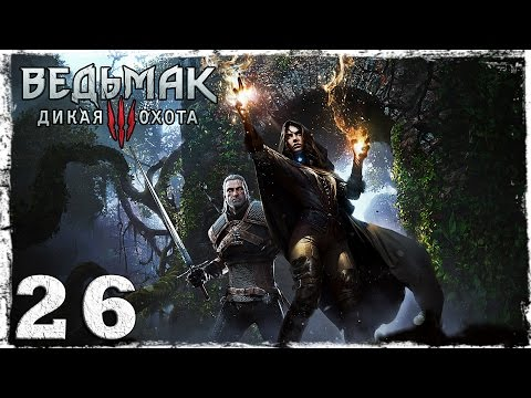 Смотреть прохождение игры [PS4] Witcher 3: Wild Hunt. #26: На ощупь.